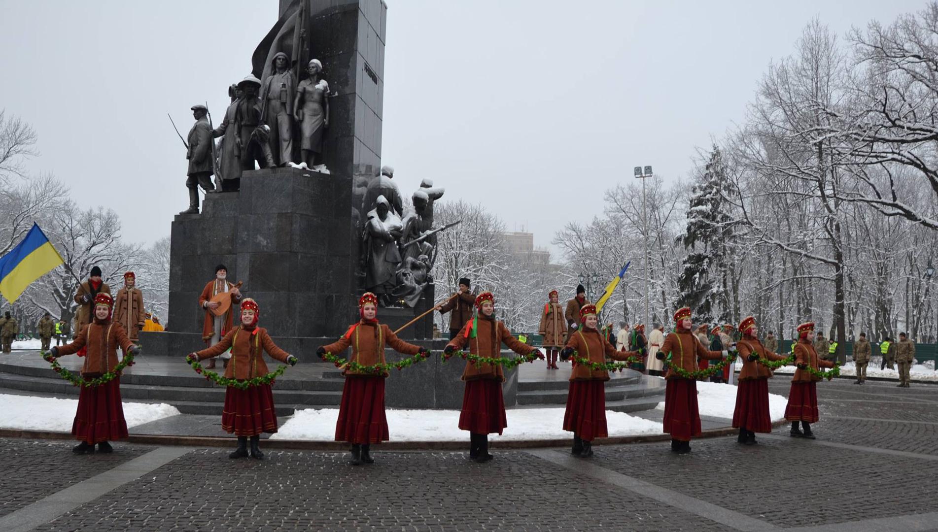 Момент свята Соборності України в Харкові